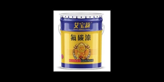 鹽城FEVE氟碳漆調色 誠信服務「上海號程新型材料供應」