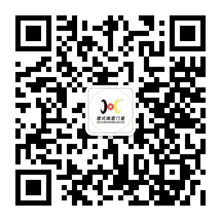 上海晟權金屬門窗有限公司