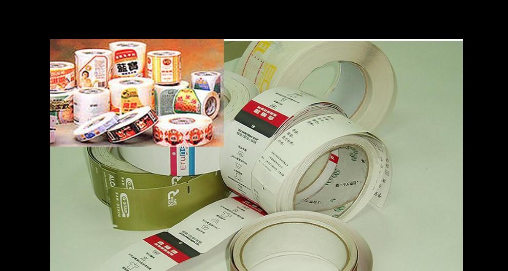 燙金不干膠標簽模板 誠信經營「上海索豪電腦印務供應」