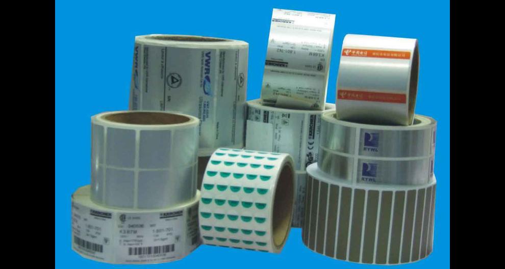 宁波不干胶标签定制厂家 诚信经营「上海索豪电脑印务供应」