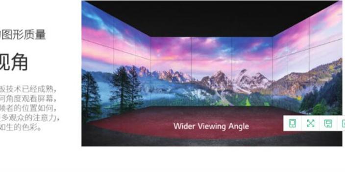 嘉定區超窄邊拼接屏品牌「上海蘇韻智能科技供應」