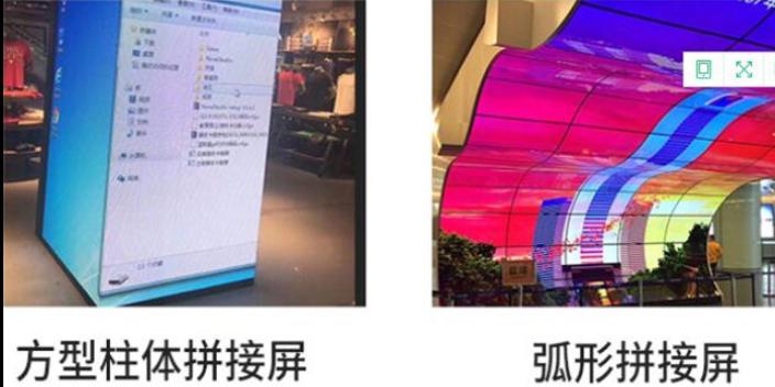 舟山LCD拼接屏使用方法