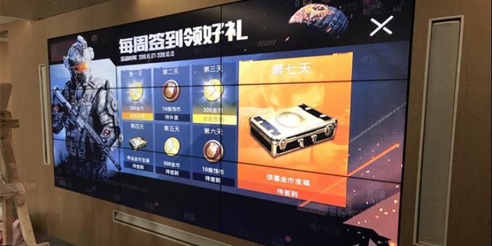 镇江三星拼接屏怎么用「上海苏韵智能科技供应」