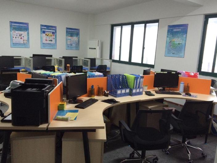 黑龙江微型企业公司注册多少钱,公司注册