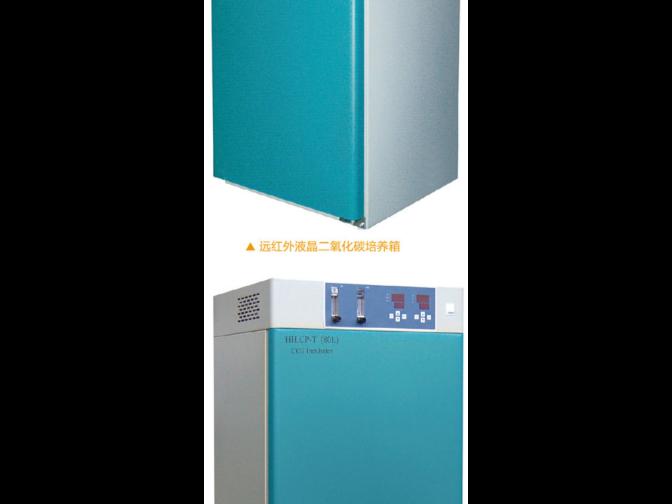 上海摇床培养箱报价 欢迎来电 上海申贤恒温设备供应