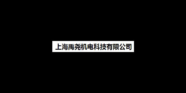 虹口区有哪些绘图纸厂家批发价「上海禹尧机电科技供应」