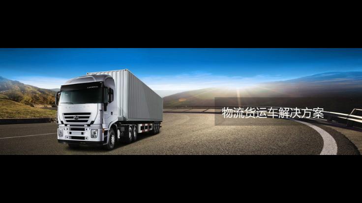 上海到北京长期货运服务 欢迎来电「上海士翔物流供应」
