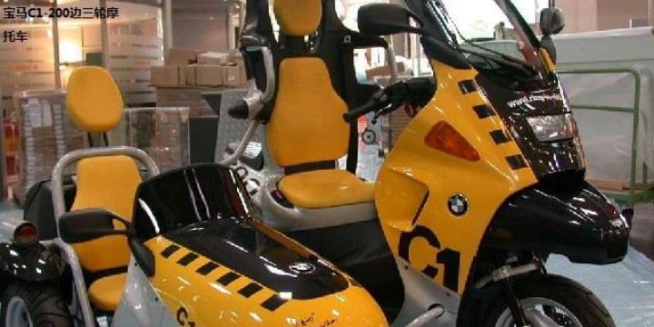 浦東新區邊三輪摩托車質量服務 雙迎工貿