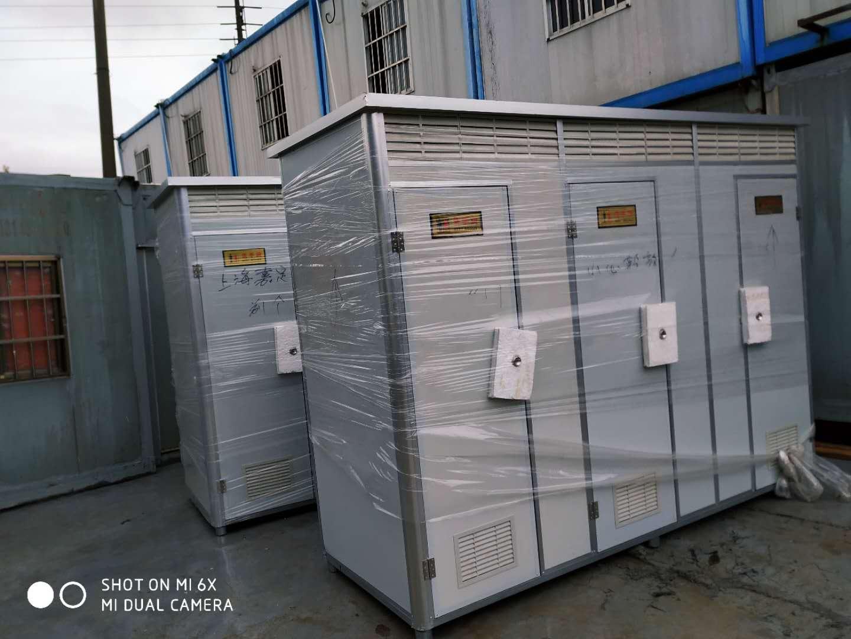苏州租售集装箱式活动房价格便宜 客户至上「上海世族活动房供应」