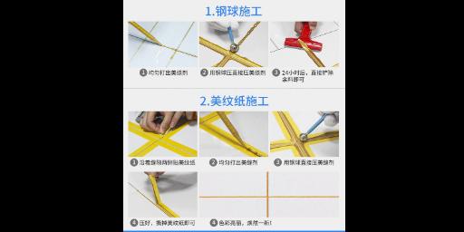 上海水性环氧彩砂美缝剂 诚信为本 上海嵩展环境工程供应