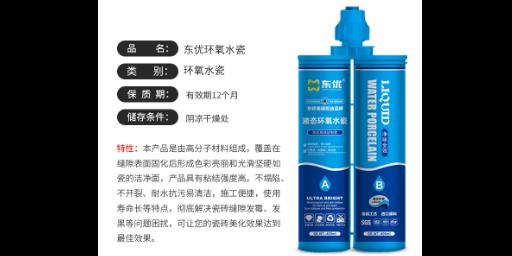 舟山墙砖美缝剂批发价格「上海嵩展环境工程供应」