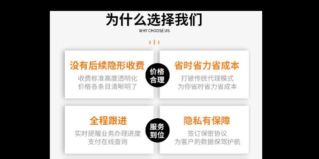 上海注冊公司代理流程和費用