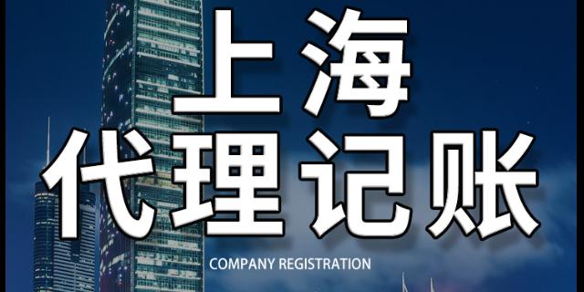 上海公司名稱變更流程