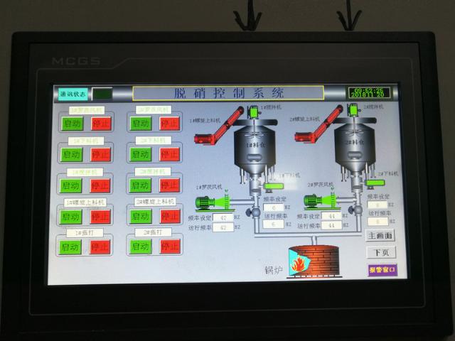 烟气脱硫脱硝一体化供应费用 欢迎来电  上海泰北实业供应