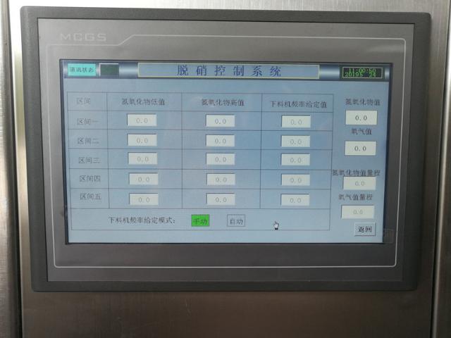 温州锅炉干法脱硫脱硝 欢迎咨询「 上海泰北实业供应」