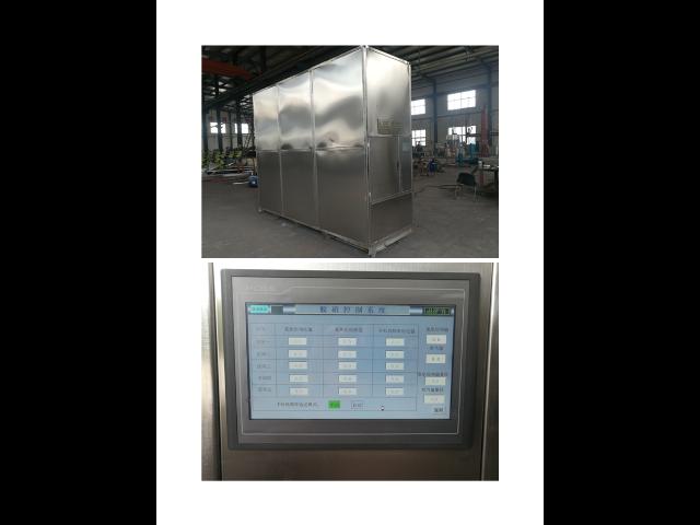 合肥SNCR4.0干法脱硝设备 欢迎来电  上海泰北实业供应