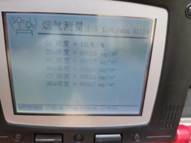 绍兴火电厂脱硫脱硝设备 欢迎咨询  上海泰北实业供应