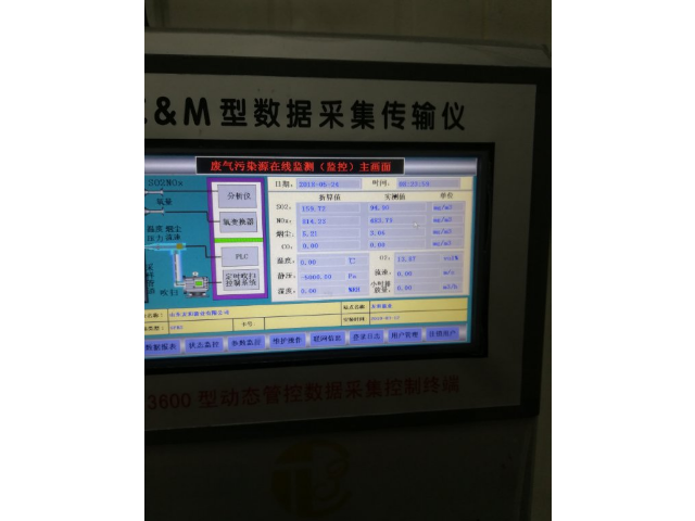 开封电厂脱硝设备 欢迎来电「 上海泰北实业供应」