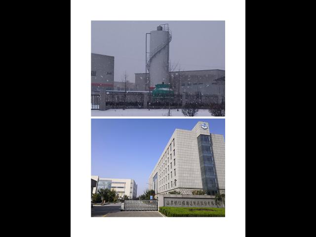杭州制药污水处理设备 欢迎咨询  上海泰北实业供应