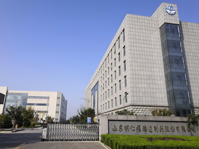 石家庄医用一体化污水处理设备 欢迎咨询  上海泰北实业供应