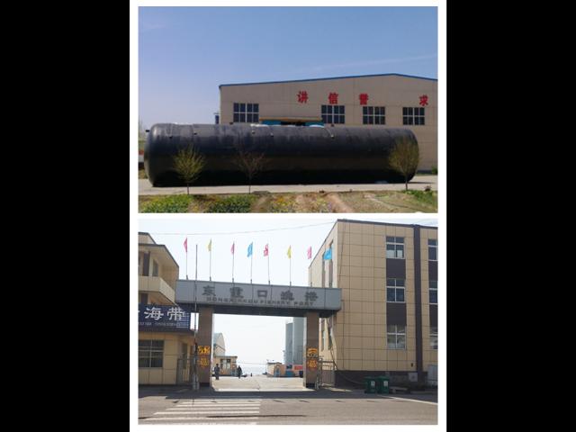 厦门一体化污水处理设备污水处理厂 欢迎来电  上海泰北实业供应