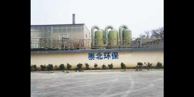 淄博一體化生活污水處理設備多少錢 歡迎來電  上海泰北實業供應;