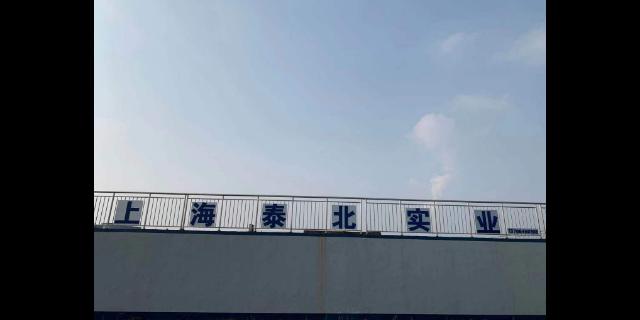 广州企业污水处理设备价格 欢迎咨询  上海泰北实业供应