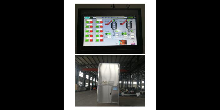 上海垃圾焚烧炉脱硫脱硝一体化价格 欢迎咨询  上海泰北实业供应