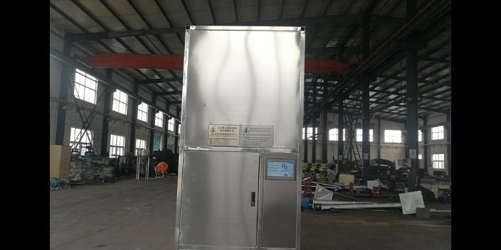 上海脱硫脱硝设备 欢迎咨询  上海泰北实业供应