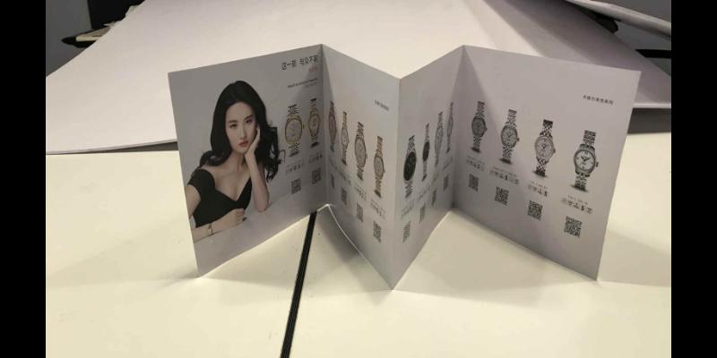 无锡拼版印刷 诚信服务「上海泰曦印刷供应」