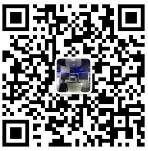 上海滕榕智能科技有限公司