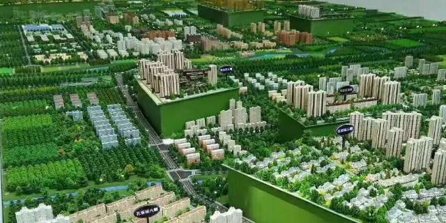 屏幕数字沙盘定制 推荐咨询「上海滕榕智能科技供应」