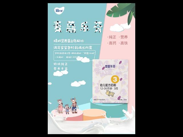 秦皇島濕疹寶寶進口奶粉比較好 歡迎來電「上海泰灝國際貿易供應」