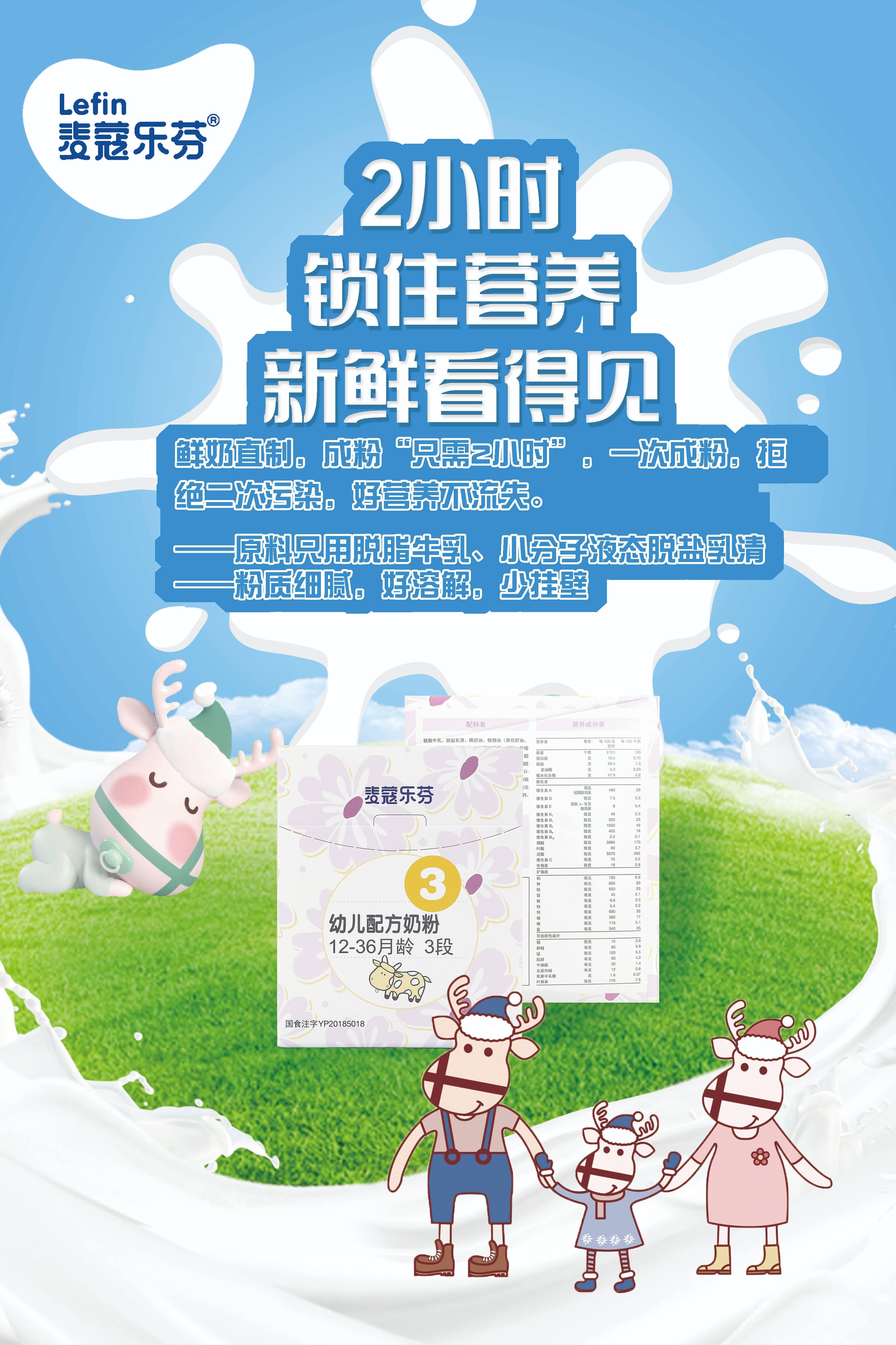 上海泰灏国际贸易有限公司