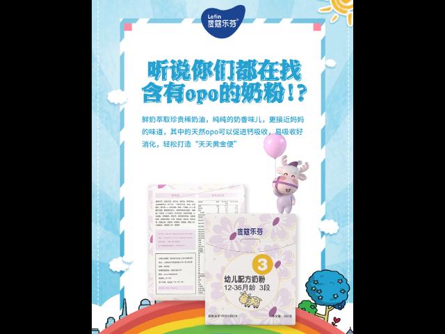 內蒙古嬰兒進口奶粉實體店 誠信互利「上海泰灝國際貿易供應」