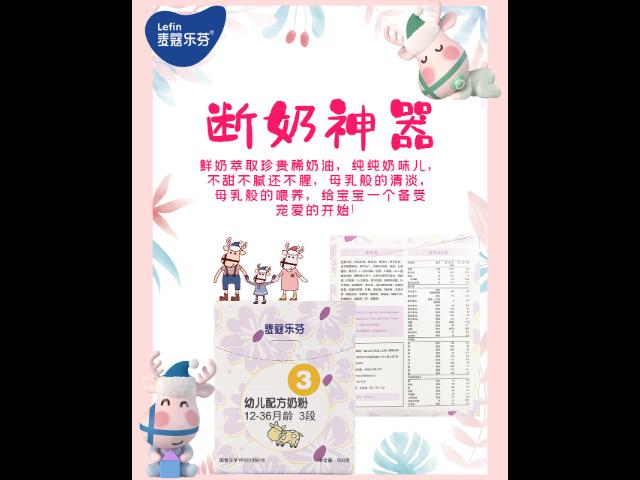 上海新生儿奶粉上火 诚信为本「上海泰灏国际贸易供应」