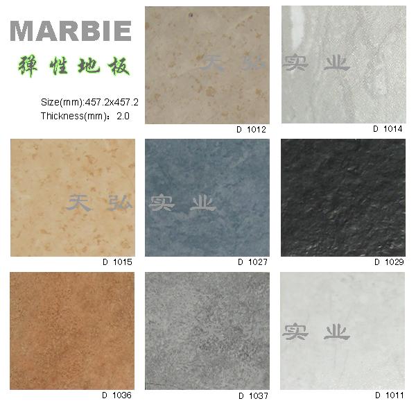 上海PVC地板工厂