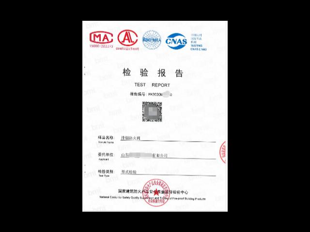 北京靜止無功發生器檢測認證公司,檢測認證