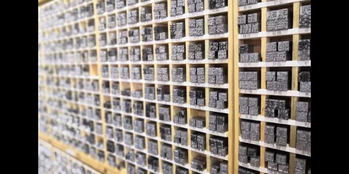 泰州印刷廠「上海天質印刷科技供應」