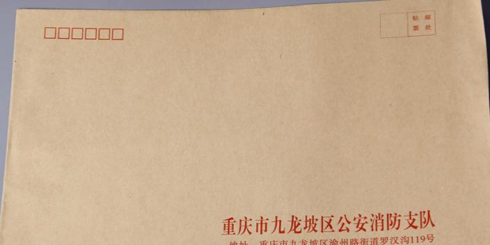 浙江印刷啤机