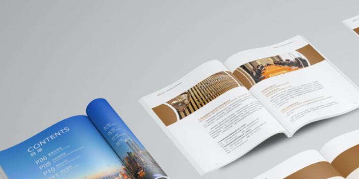 青浦区出版印刷「上海天质印刷科技供应」