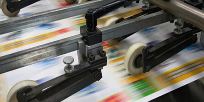 金华的印刷厂
