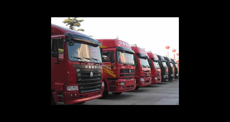 杨浦区到江苏公路运输收费标准 上海嘉闵国际物流供应