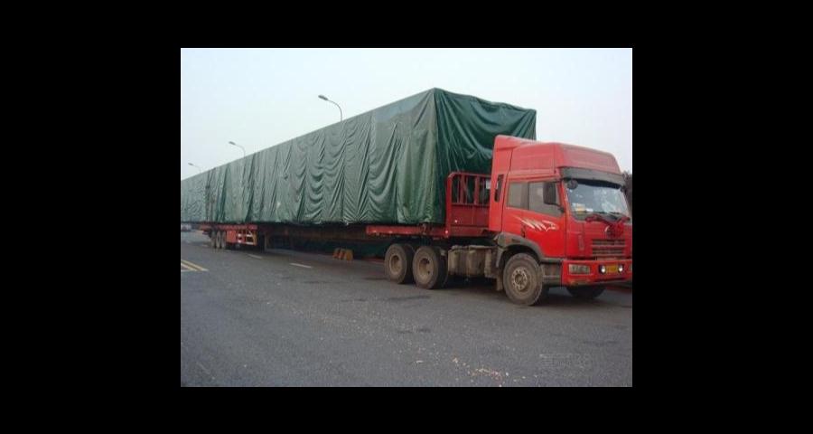 上海到黑龙江快运运输哪家好 上海嘉闵国际物流供应
