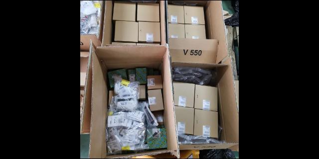 安徽1032527继电器价格 上海添沐工业科技供应