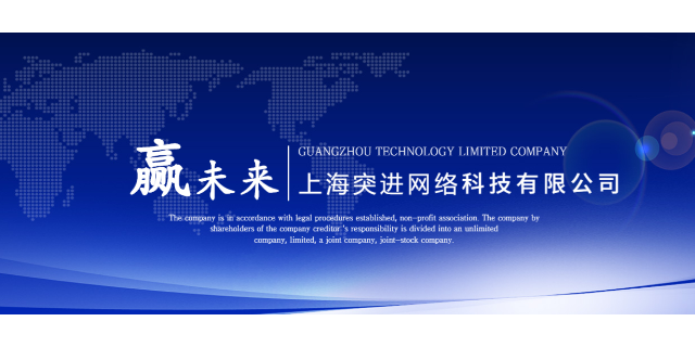 金山區計算機技術咨詢哪家好「上海突進網絡科技供應」