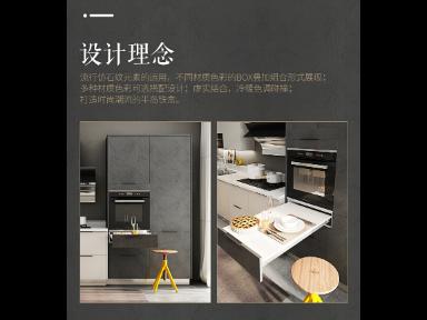 宝山区新房装修材料 来电咨询「泰弥供」
