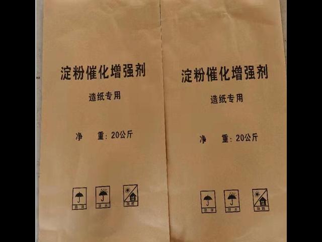 廣東造紙淀粉催化劑品牌 歡迎來電「山東駿寶新材料供應」