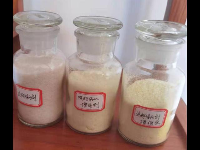 广西淀粉催化增强剂批发价格 服务为先「山东骏宝新材料供应」