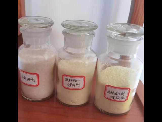 山西淀粉催化剂厂家批发 客户至上「山东骏宝新材料供应」